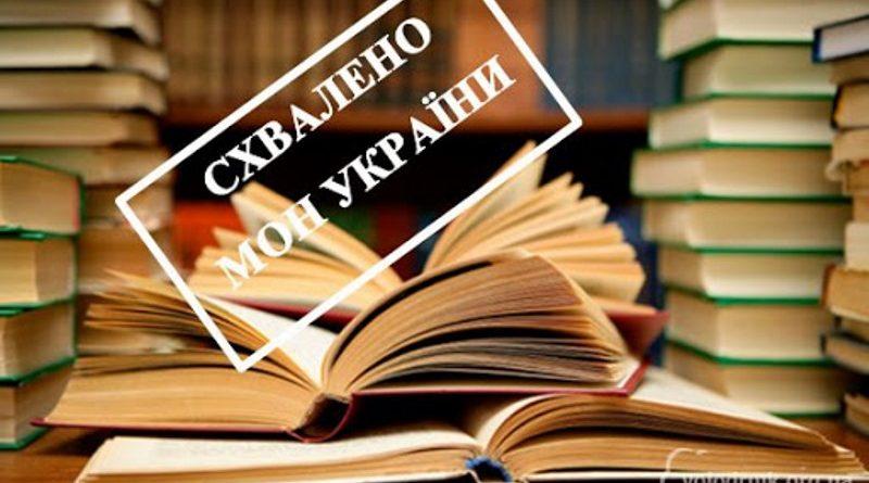 Навчальні програми